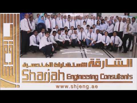 Introduction of Sharjah Engineering Consultantc L.L.C TVC