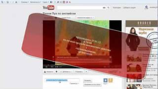 Как добавить видео в одноклассники(Инструкция для детей и не только., 2012-01-27T16:18:52.000Z)