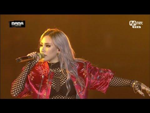 CL - '나쁜 기집애' + 'HELLO BITCHES' \u0026 2NE1 - 'FIRE' + '내가 제일 잘 나가' in 2015 MAMA