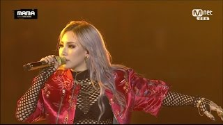 CL -    HELLO BITCHES  2NE1 - FIRE      in 2015 MAMA