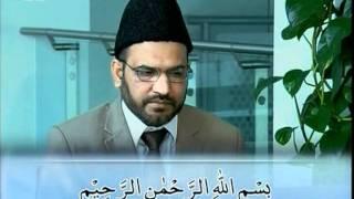 Al-Tarteel #18 Learn the correct pronunciation of the Holy Qur'an