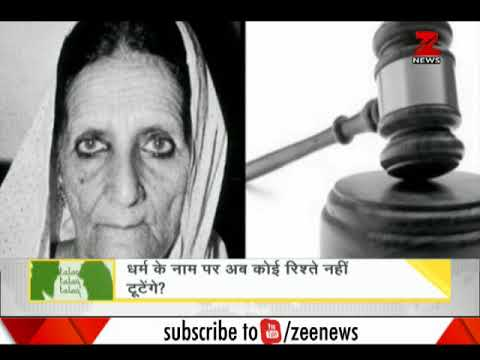 DNA analysis on Muslim women who got freedom from Triple Talaq after 70 years
