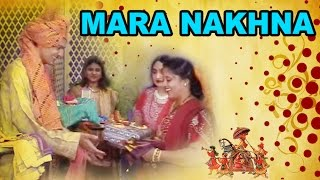 Mara Nakh Na - Bena Re - Lagna Geet - Gujarati Marriage Songs - Wedding Songs and Traditions