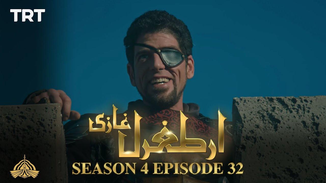 Ertugrul Ghazi Urdu | Episode 32| Season 4
