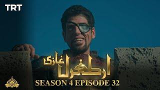 Ertugrul Ghazi Urdu   Episode 32  Season 4