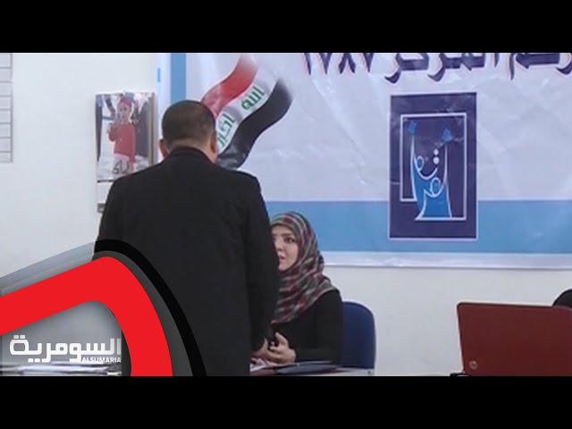 بالفيديو اسباب تأجيل الانتخابات المبكرة