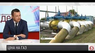 Відео – Олексій Дубовський: Все про ринок газу та вугілля в Україні | ІнфоДень