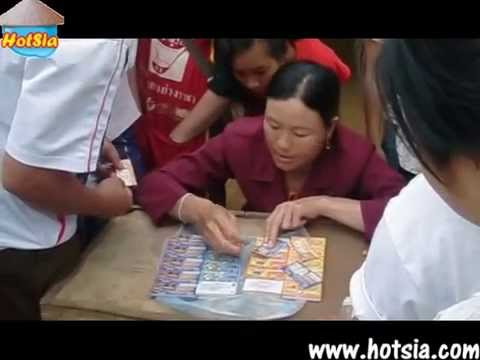 laos lottery  vieng xai sam neua(หวยขูดของลาว)