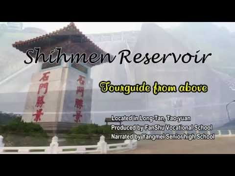 """""""Taiwan Sky View:Shihmen Reservoir""""-tourguide from above(HD)"""