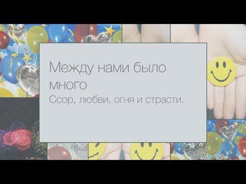 С днем рождения бывшего парня! Super-pozdravlenie.ru