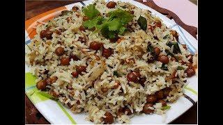 இப்படிக்கூட ஒரு ஹெல்தி வெரைட்டி ரைஸ் இருக்கா / how to make Chana rice / Chick peas rice