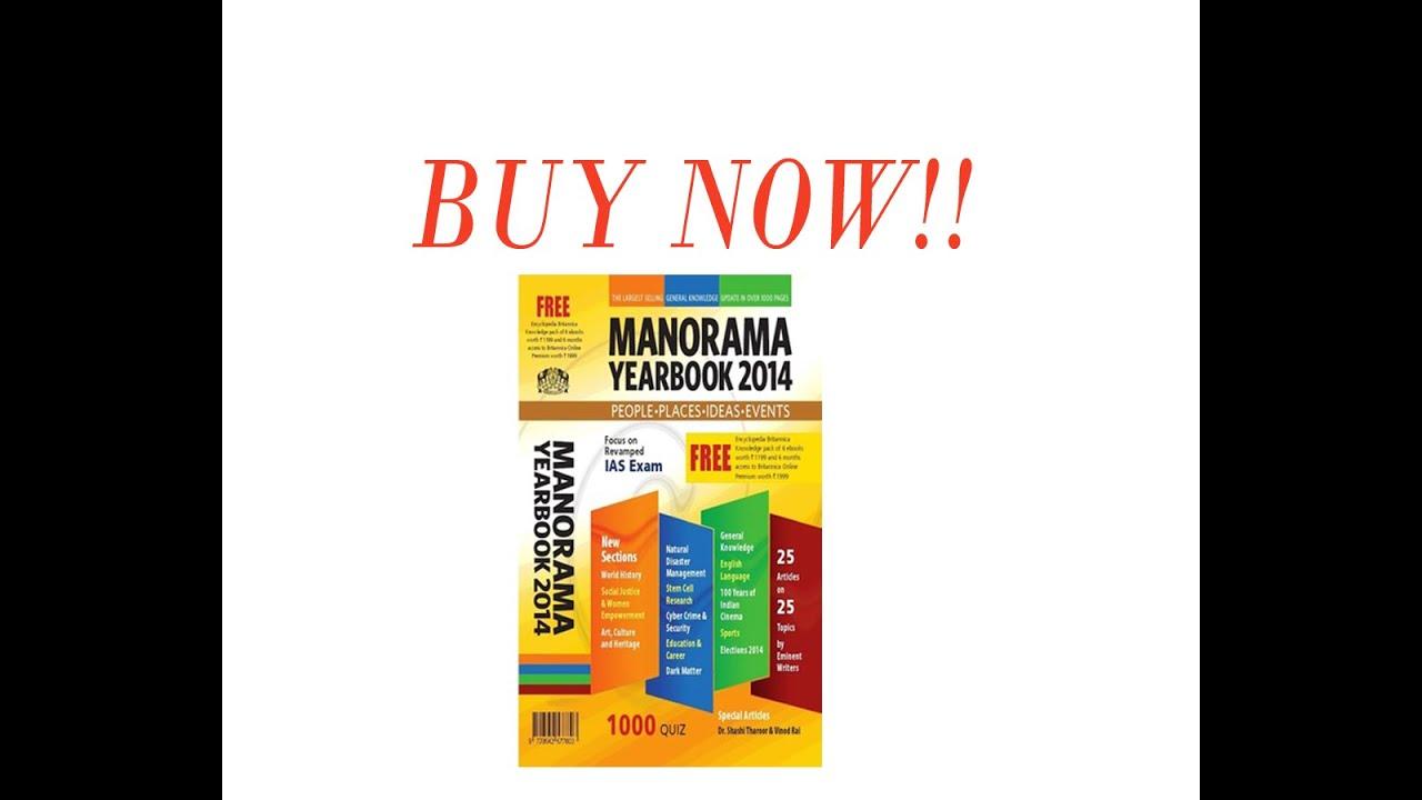 Books buy manorama yearbook 2014 english online youtube books buy manorama yearbook 2014 english online fandeluxe Choice Image