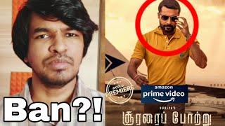 No Soorarai Potru?! | Tamil | Madan Gowri | MG