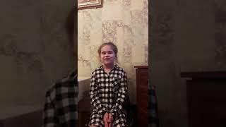 ТОМАРОЧКА СИРОТЕНГИРИ ГОРОД ЛИПЕЦК