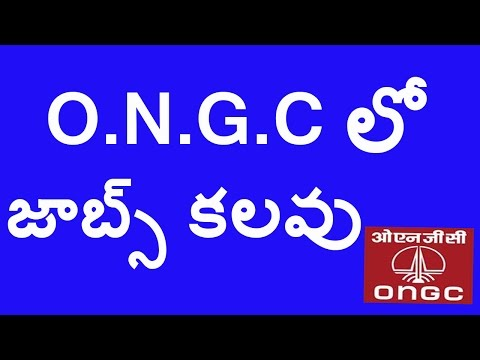 ongc jobs telugu||Oil and natural gas corporation jobs 2017