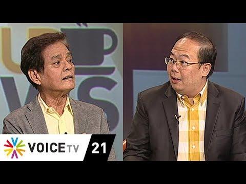 Wake Up News - ทิศทางการเมืองไทยหลังการเลือกตั้ง