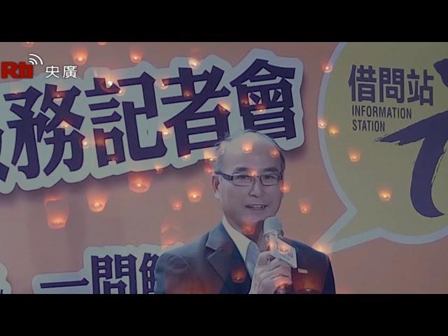 Kebijakan Baru Ke Arah Selatan Merupakan Strategi Pendukung Bagi Pariwisata Taiwan【印尼語】