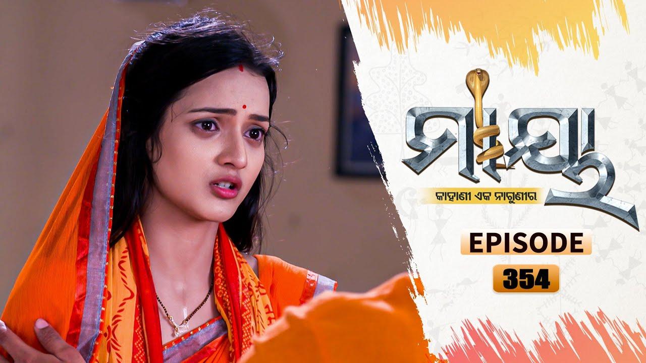 Download Maaya   Full Ep 354   31st July 2021   Odia Serial – TarangTV