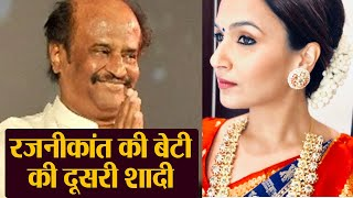 Rajnikanth's daughter Soundarya Rajnikanth will get married for the second time   FilmiBeat