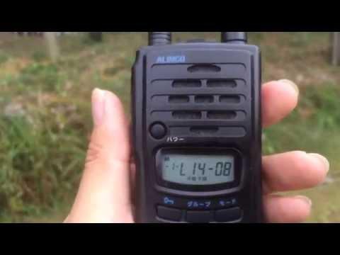 ALINCO DJ-P24L/DJ-P23Lレビュー 特定小電力無線 トランシーバー ライセンスフリーラジオ