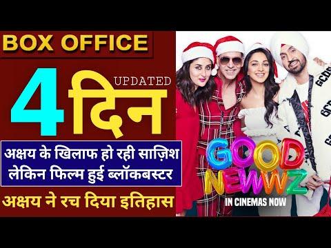 good-newwz-4th-day-collection,-good-newwz-box-office-collection-day-4,akshay-kumar,-good-newwz-movie