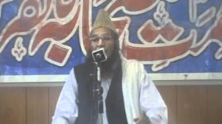 Azmat E Sahabah Conference (17/06/2012) Part 10