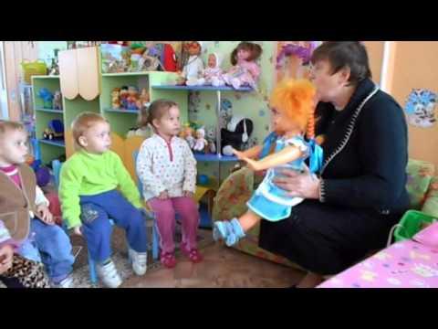 знакомство катей речи развитие с куклой