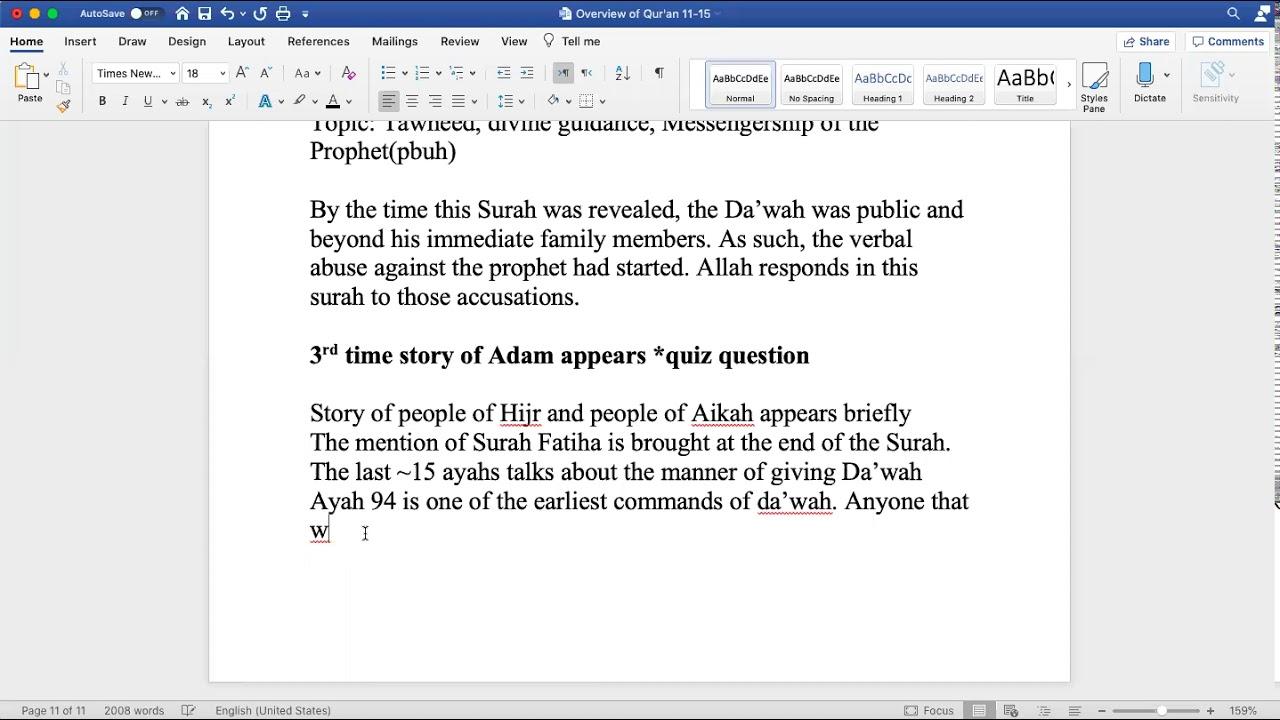 Sh. Zubair || Quranic Overview (Juz 14)