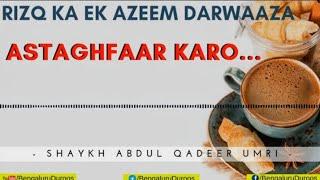 Rizq ka ek azeem darwaza - astaghfaar karo || shaykh abdul qadeer umeri
