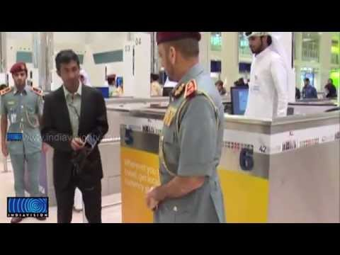 New immigration office opened in Dubai International Airport