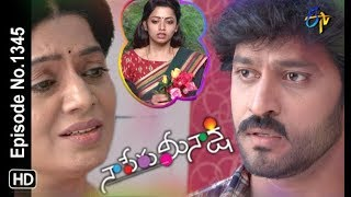 Naa Peru Meenakshi | 21st September 2019  | Full Episode No 1345 | ETV Telugu