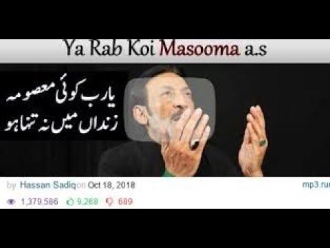 Hassan Sadiq Ya Rab Koi Maso
