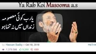Ya Rab Koi Masooma Hassan Sadiq