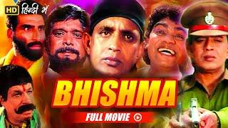 Bhishma - Full Hindi Movie   Mithun Chakraborty, Johnny Lever, Kader Khan, Anjali Jathar   Full HD Thumb
