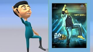 Chiru Khaidi No 150 Movie Teaser Fan || Top Toos Funny Video