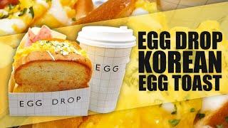 The making of EGG DROP Korean Sandwich / Toast @ Seoul