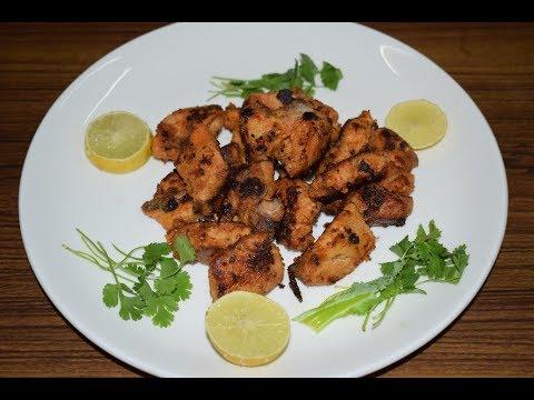 Achari Chicken Tikka Recipe / How to make chicken tikka