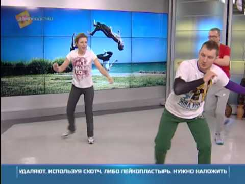 Фитнес. Капоэйра: танец, самозащита, игра. GuberniaTV