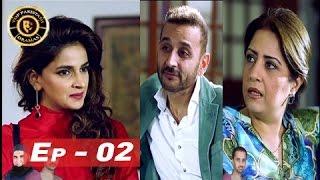Besharam Episode - 02 - ARY Digital Top Pakistani Dramas