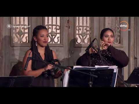"""صاحبة السعادة - موسيقى """"فيلم الناظر"""" للمؤلف الموسيقي نبيل علي ماهر 2000"""