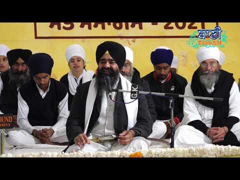 Ehh-Katha-Sunke-Dil-Khush-Ho-Jayega-Giani-Harpal-Singhji-Fatehgarh-Sahib-Baru-Sahib-Samagam