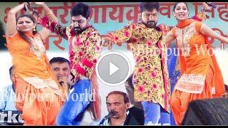 सच में देखिये पवन सिंह सपना चौधरी का धमाकेदार स्टेज शो || Pawan Singh Sapna Chaudhary Dance