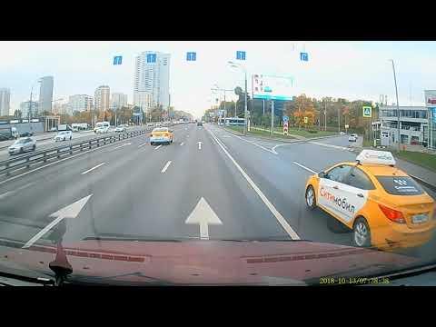 Москва Ленинградское шоссе суббота