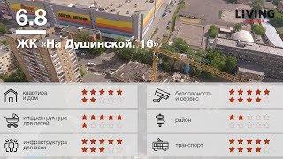 видео Новостройки района Лефортово