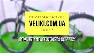 """Обзор велосипеда Ghost Kato 2.7 27,5"""" (2019)"""