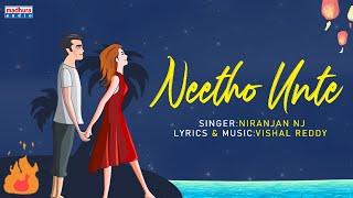 Neetho Unte Lyrical Video Song | Niranjan NJ | Vishal Reddy | Midhun TM | Madhura Audio