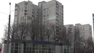 Жовто-блакитное утепление на высотке в Харькове, 21 12 14(, 2014-12-21T14:31:21.000Z)