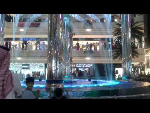 Rashid mall in al-khobar fountain