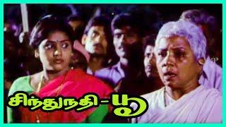 Sindhu Nathi Poo Tamil Movie Scenes   Ranjith spoils Vasu Vikram's plan   Senthamizhan