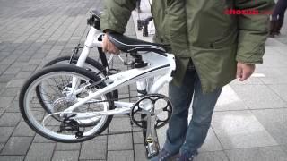 간단하게 접히는 자전거 tern verge p9